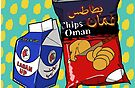BIG Oman Chips & Laban Up by mariabluelines