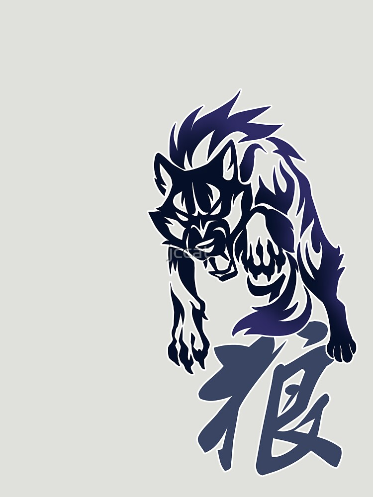 Wolf tribal tattoo by jccat