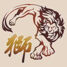 Lion tribal tattoo with Chinese character by jccat