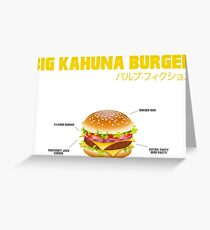 Big Kahuna Burger Greeting Card