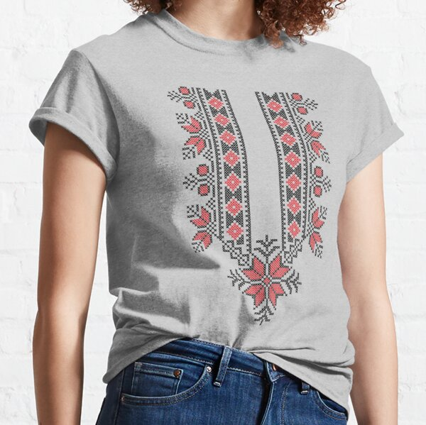 Palestinian Jordanian Traditional Tatreez Realistic Embroidery Design #14 blk-red Classic T-Shirt