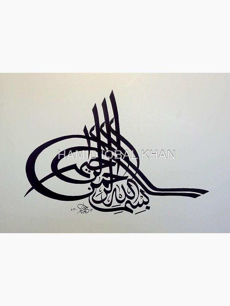 bismillah tughra Calligraphy Painting by hamidsart