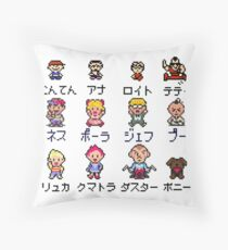 Mother EarthBound protagonist Throw Pillow