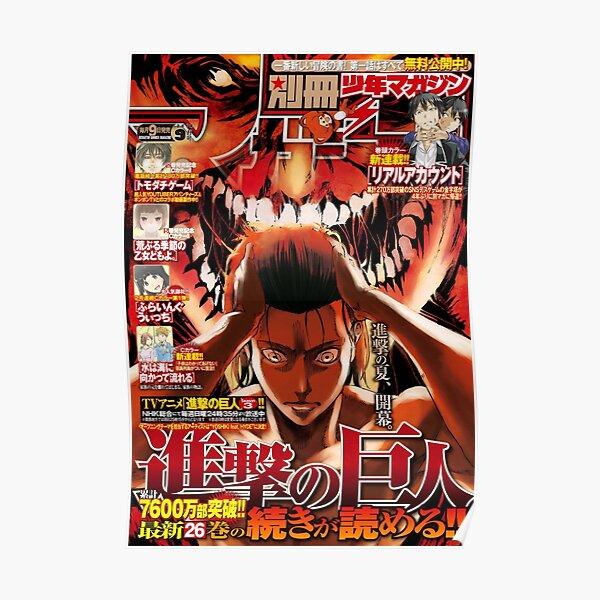 Attaque sur la couverture de saut Titan Shonen Poster