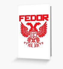 Fedor Emelianenko Last Emperor MMA Greeting Card