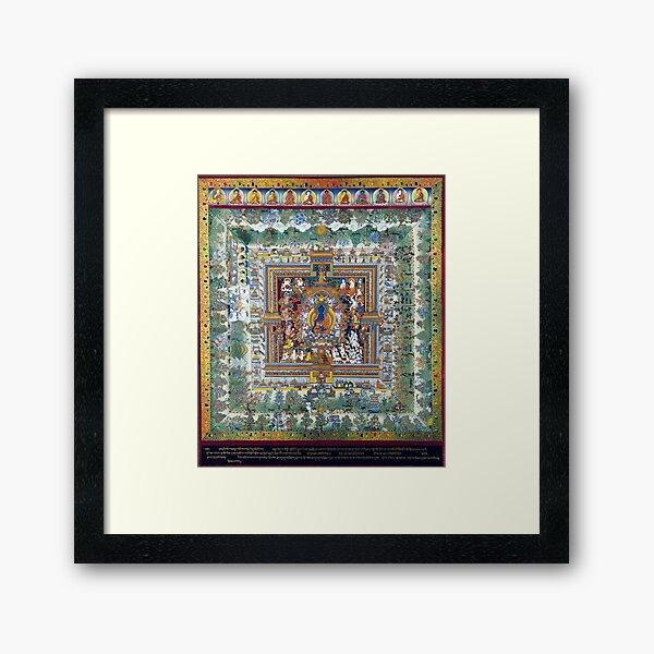 Tibetan Buddhist Blue Medicine Buddha Mandala Thangka Reproduction Framed Art Print