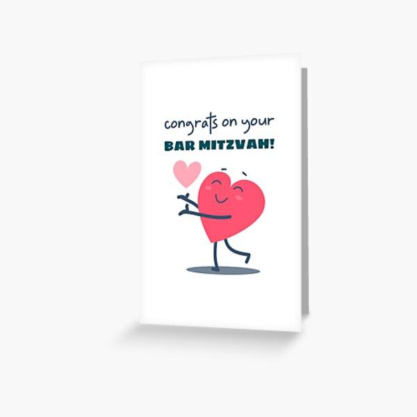 Happy Bar Mitzvah! Tarjetas de felicitación