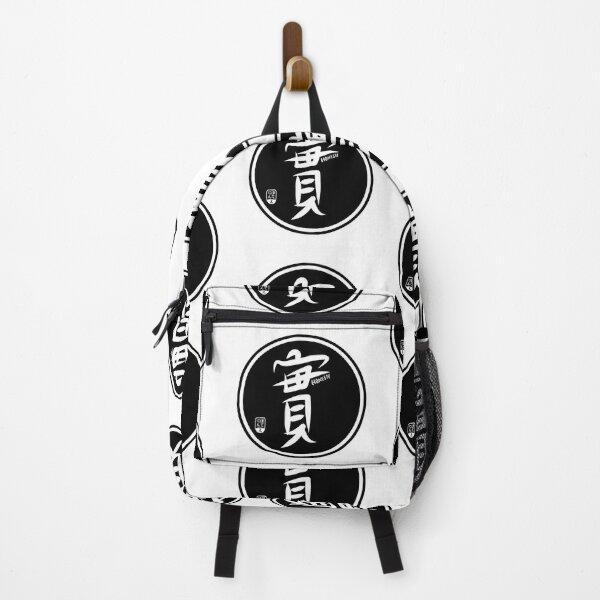 Honesty Is Honesty - Japanese Kanji Backpack