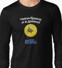 Gopnik Award - чики-брики и в дамки! T-Shirt