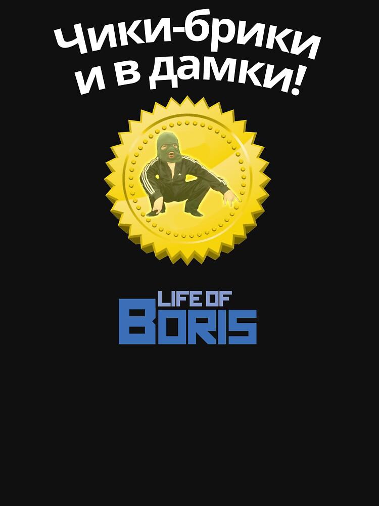 Gopnik Award - -   ! | Unisex T-Shirt