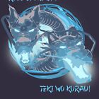 Ryuu ga waga teki wo kurau! by KisaSunrise