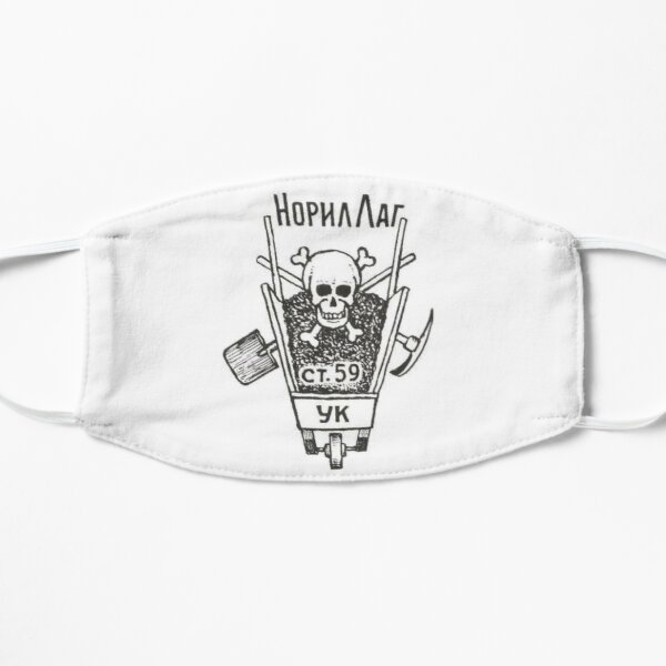 Norillag, Norilsk Corrective Labor Camp was a gulag labor camp Flat Mask