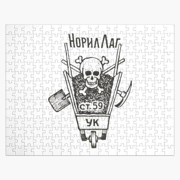 Norillag, Norilsk Corrective Labor Camp was a gulag labor camp Jigsaw Puzzle