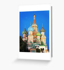 colorful church in Moscow  Greeting Card