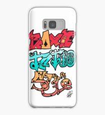 Boxe Tatoo Style Samsung Galaxy Case/Skin