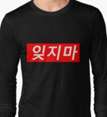 Supreme Logo - It G Ma Long Sleeve T-Shirt