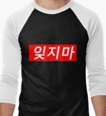 Supreme Logo - It G Ma T-Shirt