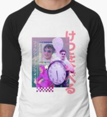Camiseta ¾ bicolor para hombre Filthy Frank 420