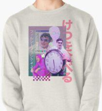 Schmutziger Frank 420 Pullover