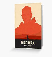 Mad Max Fury Road Art #1 Greeting Card