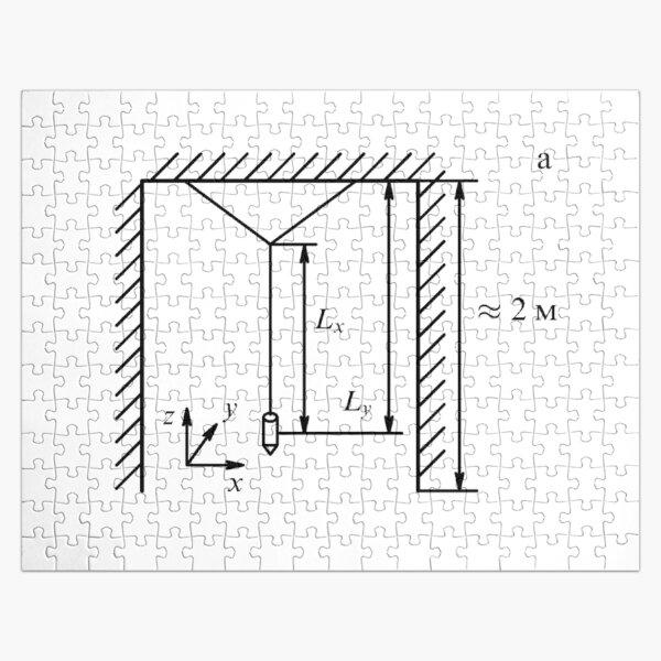 Двухчастотный маятник Dual frequency pendulum Jigsaw Puzzle