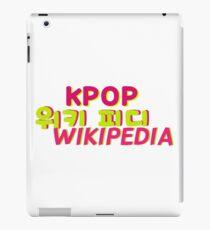 KPOP WIKIPEDIA LOGO  iPad Case/Skin