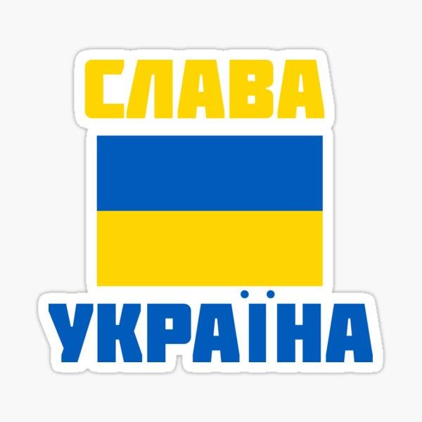 Glory To Ukraine Sticker