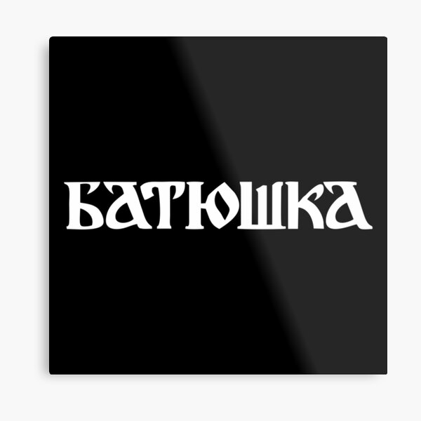 Batushka Metal Print