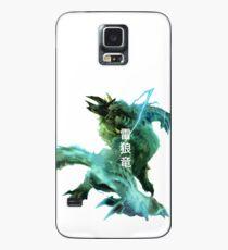 Monster Hunter - Jinouga Case/Skin for Samsung Galaxy