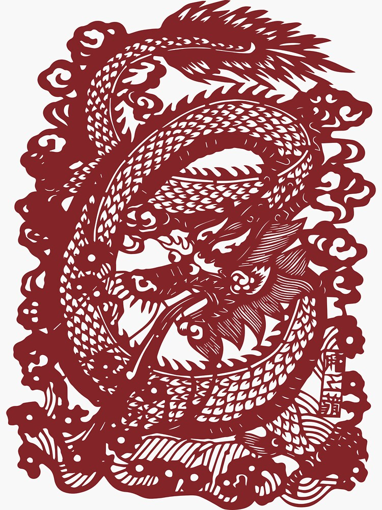 Red Chinese Retro Paper Cut Dragon by KaijuCats