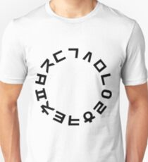 Korean Alphabet Hangul Consonants Unisex T-Shirt