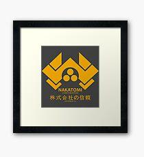 NAKATOMI PLAZA - DIE HARD BRUCE WILLIS (YELLOW) Framed Print