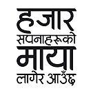 Devanagari - Hajaar Sapana  by Ananda Maharjan