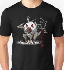 Mononoke spirit v3 T-Shirt