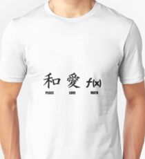Kanji Peace Love Math Unisex T-Shirt