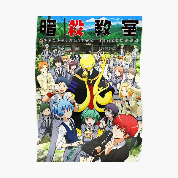 Anime Assassination Classroom Poster Poster