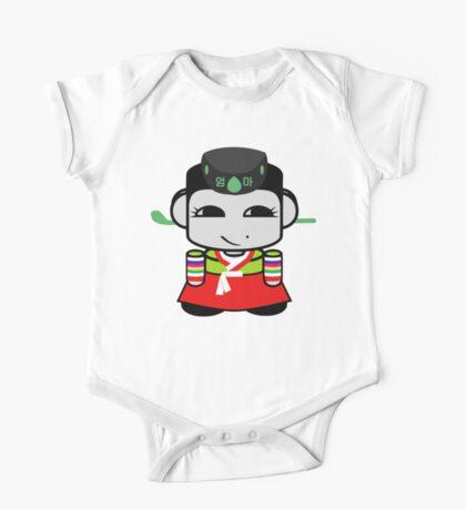 Umma Korean Geo'bot 1.0 Kids Clothes