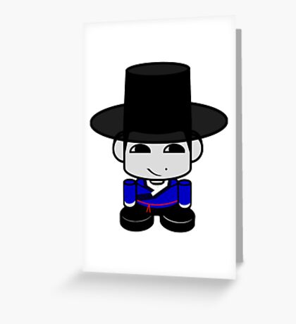 Appa Korean Geo'bot 1.0 Greeting Card