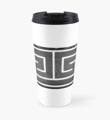 A Mazing - Effort and Reward Travel Mug