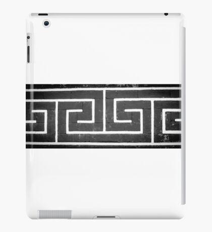 A Mazing - Effort and Reward iPad Case/Skin