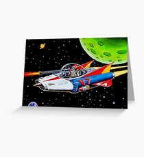 V-7 SPACE SHIP Greeting Card