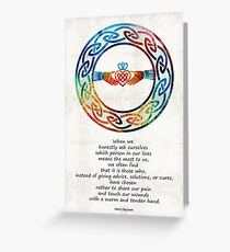 Love And Friendship Art by Sharon Cummings Greeting Card