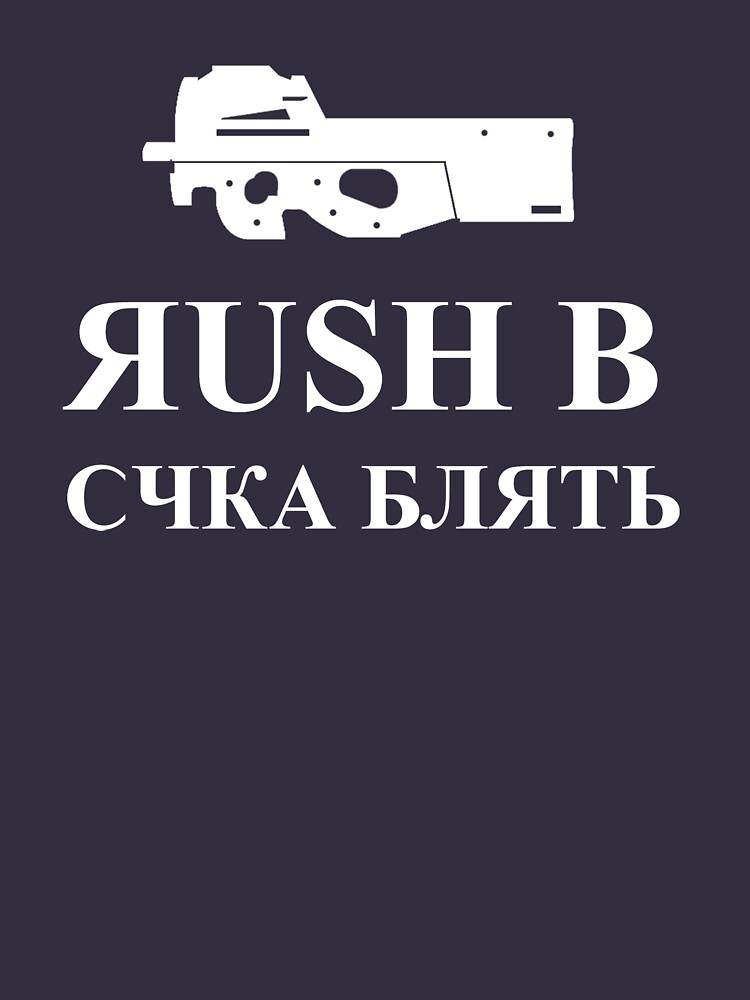 Rush B by herbertshin