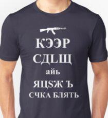 Keep Calm and rush b T-Shirt