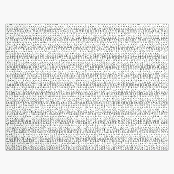 Letters, Symbols, Signs, #Alphabet, #RussianAlphabet, а, #э, #ы, у, о, я, е, ё, Русский алфавит Jigsaw Puzzle