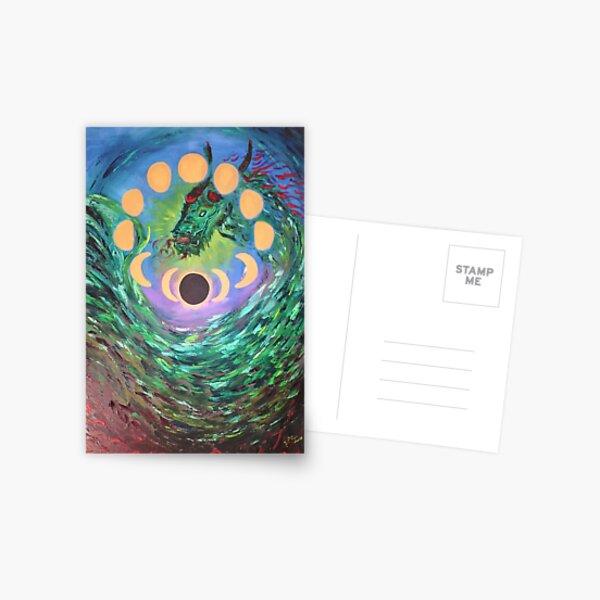 Accomplissement Carte postale