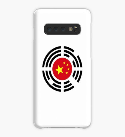 Korean Chinese Multinational Patriot Flag Series Case/Skin for Samsung Galaxy