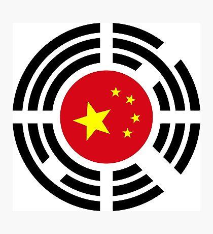 Korean Chinese Multinational Patriot Flag Series Photographic Print