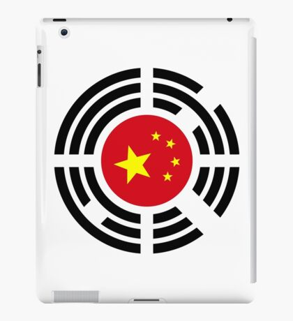 Korean Chinese Multinational Patriot Flag Series iPad Case/Skin
