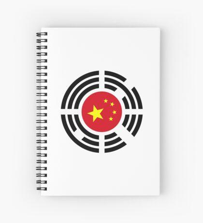 Korean Chinese Multinational Patriot Flag Series Spiral Notebook